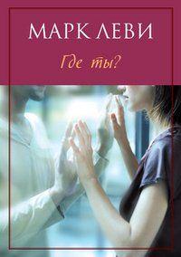 Читать книги татьяны вяземской