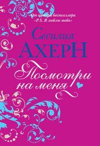 Онлайн учебник по русскому языку 3 класс школа россии читать