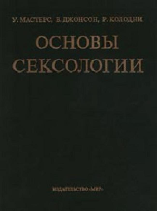 foto-nyu-balzakovskiy-vozrast