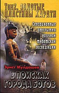 bab-ebut-v-derevenskoy-bane