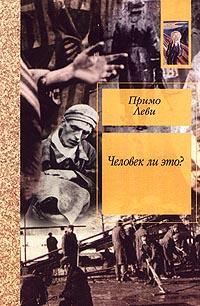 Читать книгу амазония онлайн полная версия