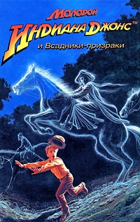 Книги читать онлайн казахстана