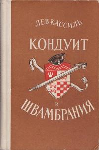 155 хороших русских книг для детей и подростков