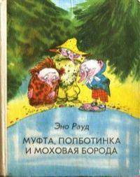 Лучшие книги для детей  papaimamaru