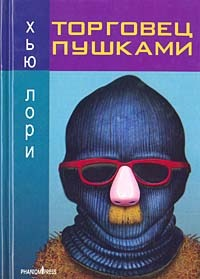 Краткие молитвы на сон грядущим читать на русском языке